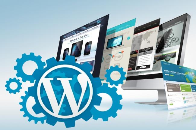 Курс Разработка Сайтов на WordPress